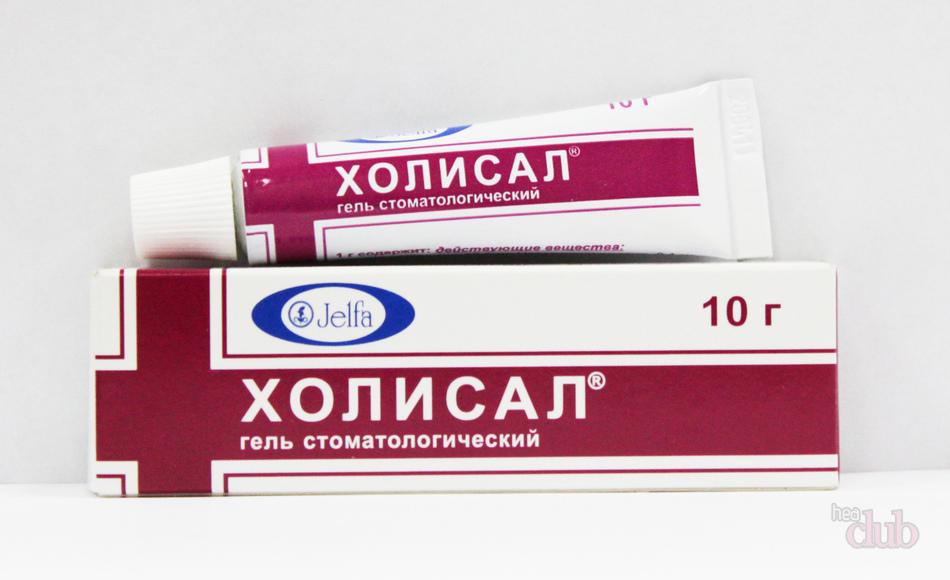 ízületi fájdalom a metformin miatt